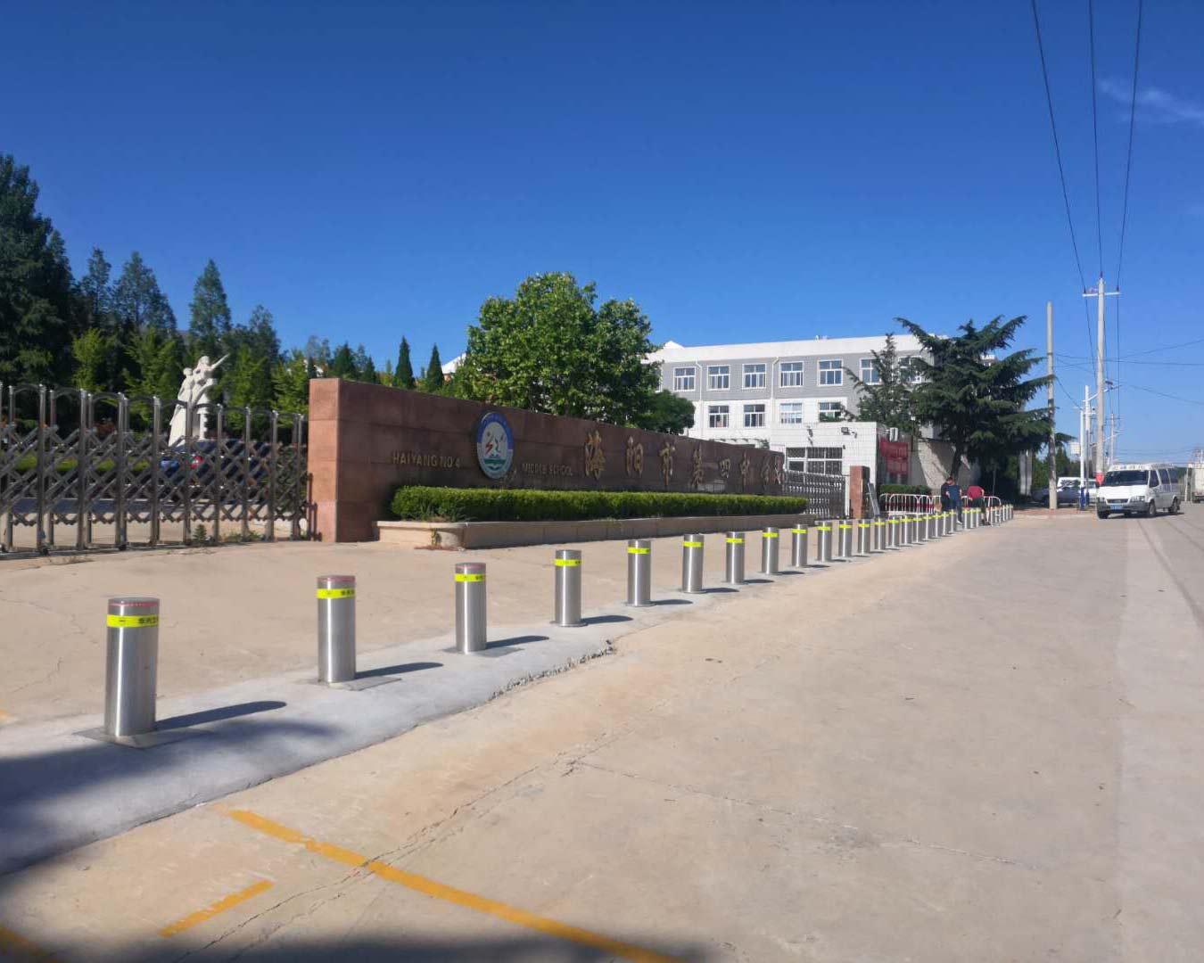 海阳市第四中学