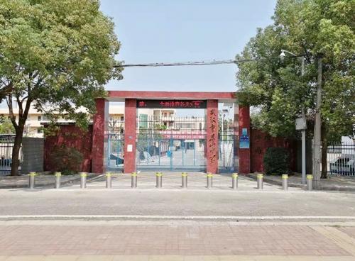 武汉市东山中学