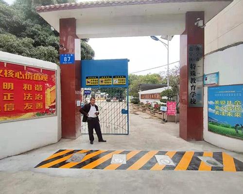 南宁市邕宁区特殊教育学校