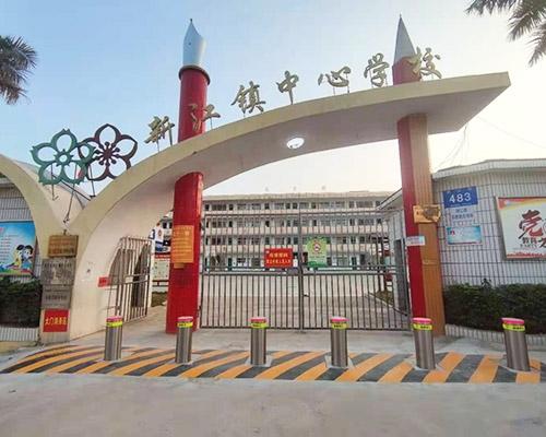 新江镇中心学校
